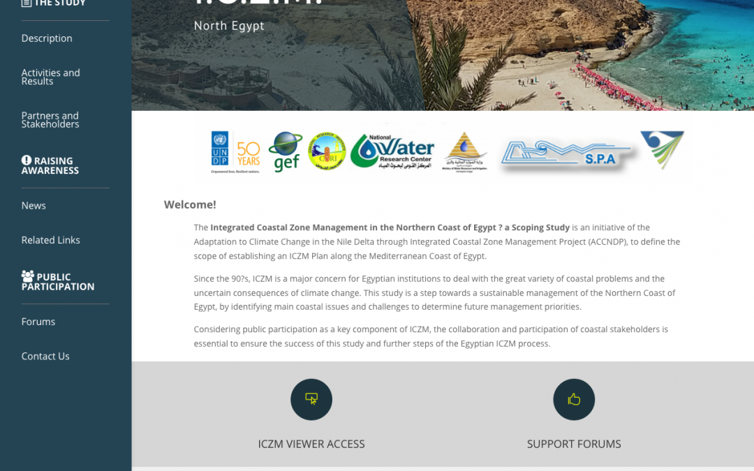 New website for the ICZM Scoping Study