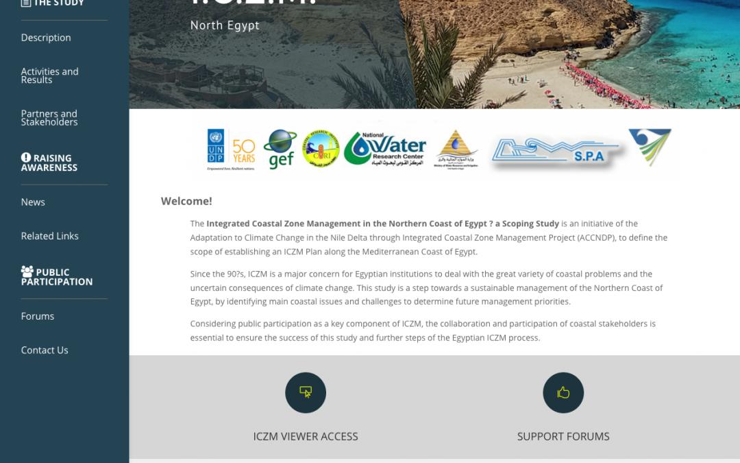 الموقع الإلكتروني الجديد للدراسة الاستكشافية للإدارة المتكاملة للمناطق الساحلية