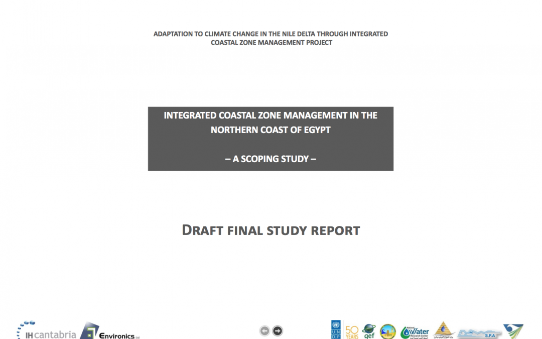 Draft study report available now for stakeholder consultation